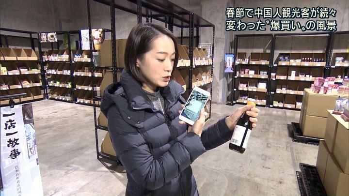 2018年02月15日八木麻紗子の画像05枚目