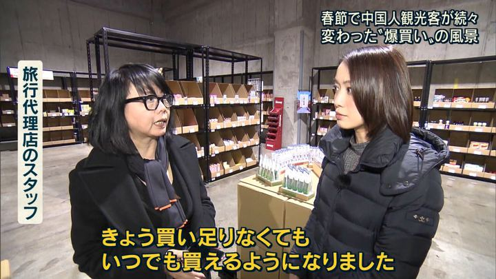 2018年02月15日八木麻紗子の画像06枚目