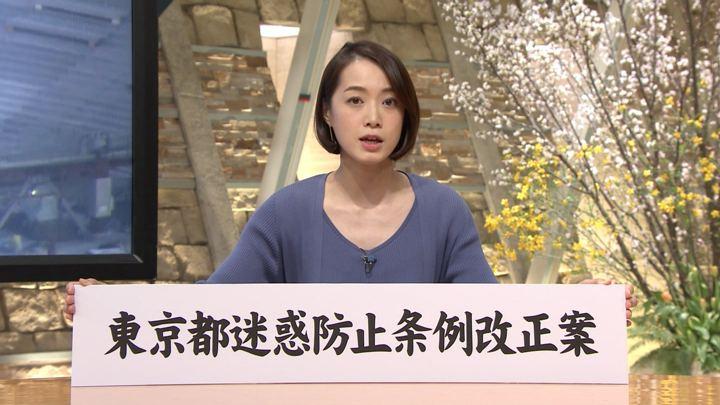 2018年03月22日八木麻紗子の画像10枚目
