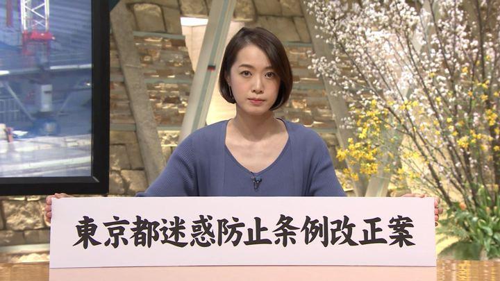 2018年03月22日八木麻紗子の画像11枚目