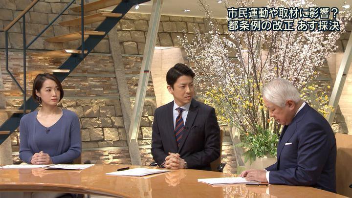 2018年03月22日八木麻紗子の画像13枚目