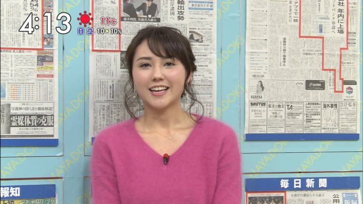 2018年01月15日山形純菜の画像06枚目
