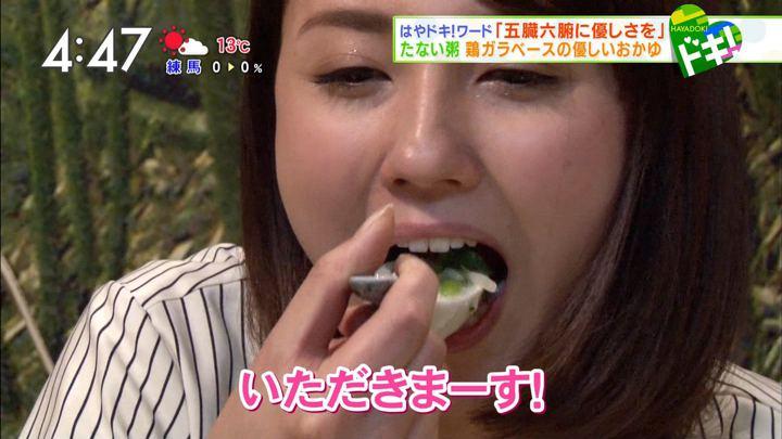 2018年01月15日山形純菜の画像17枚目