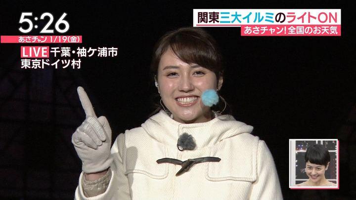 2018年01月19日山形純菜の画像02枚目