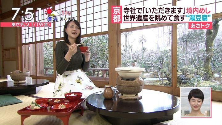 2018年01月19日山形純菜の画像24枚目