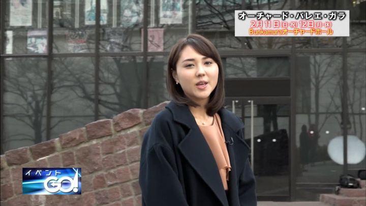 2018年01月22日山形純菜の画像34枚目