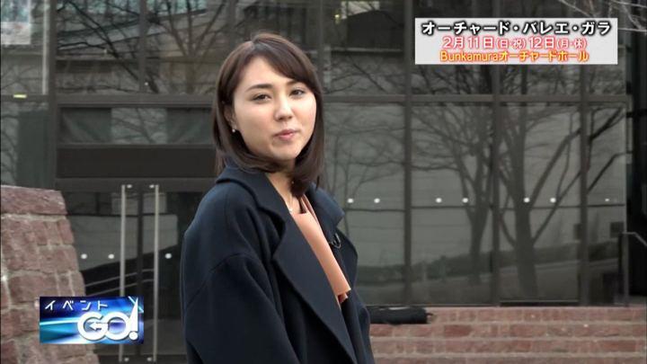 2018年01月22日山形純菜の画像35枚目