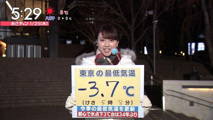 2018年01月25日山形純菜の画像02枚目