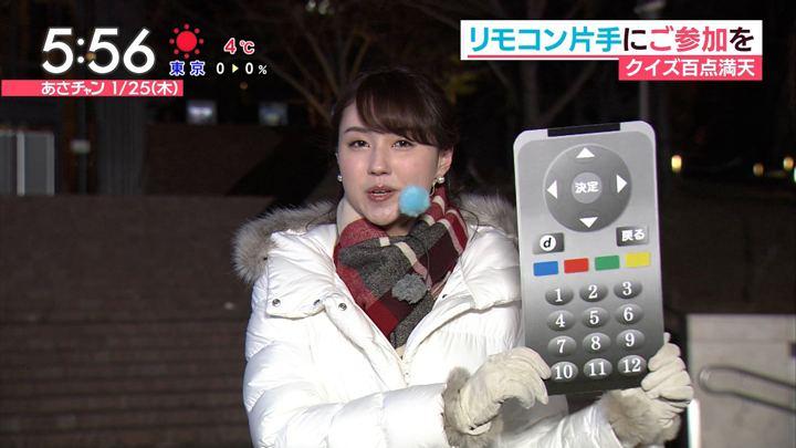 2018年01月25日山形純菜の画像06枚目