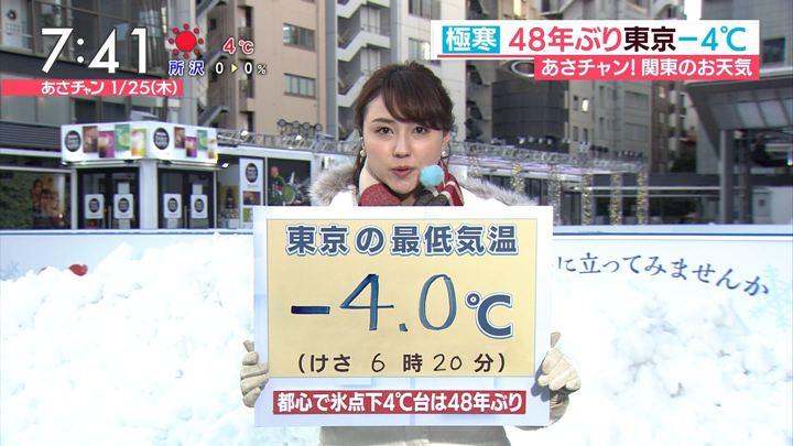 2018年01月25日山形純菜の画像10枚目