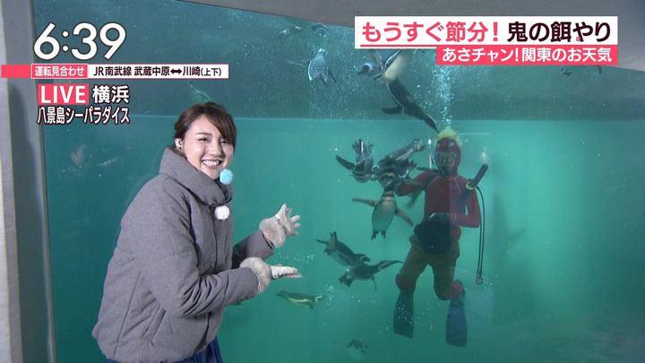 2018年01月26日山形純菜の画像10枚目