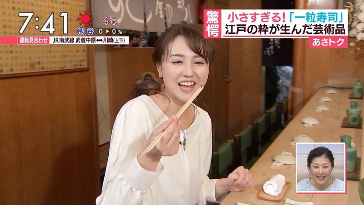 2018年01月26日山形純菜の画像23枚目