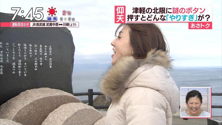 2018年01月26日山形純菜の画像25枚目