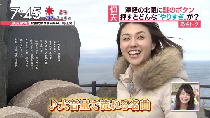 2018年01月26日山形純菜の画像26枚目
