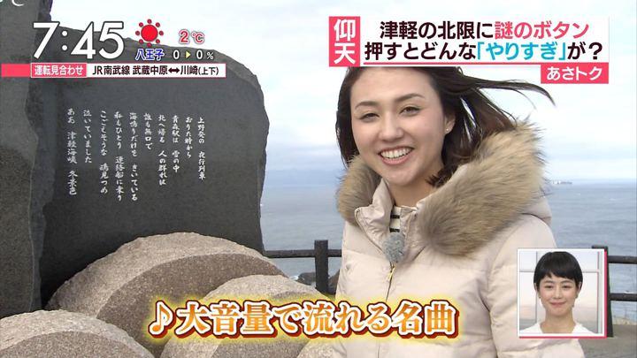 2018年01月26日山形純菜の画像27枚目