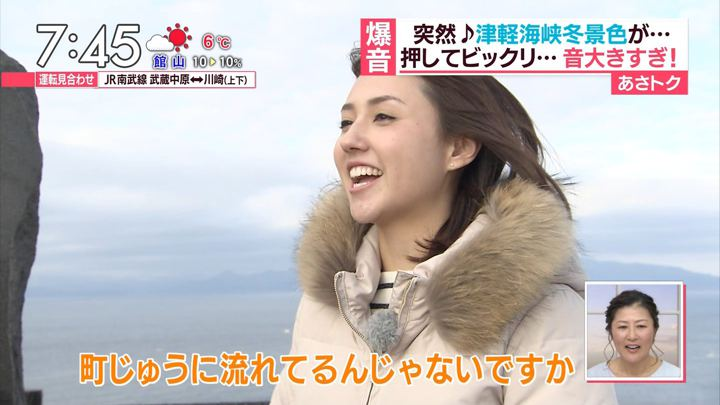 2018年01月26日山形純菜の画像29枚目