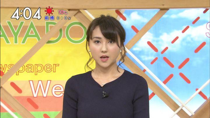 2018年01月29日山形純菜の画像04枚目