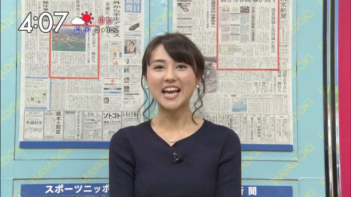 2018年01月29日山形純菜の画像06枚目