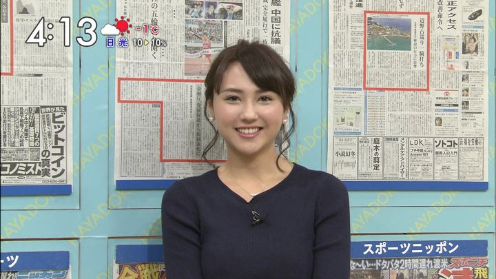 2018年01月29日山形純菜の画像09枚目