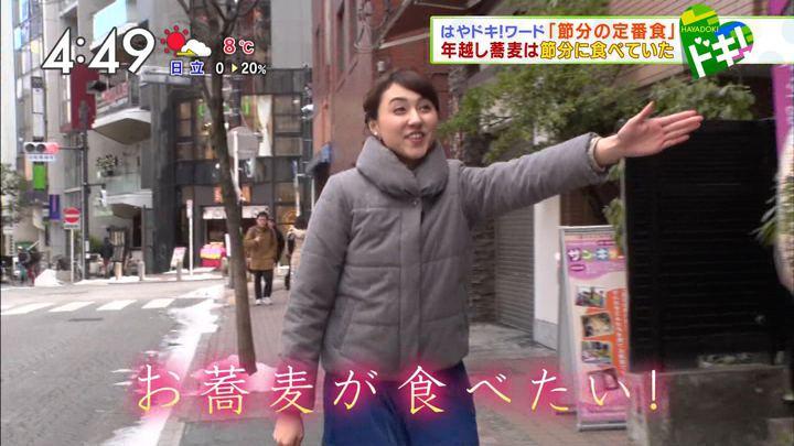 2018年01月29日山形純菜の画像19枚目