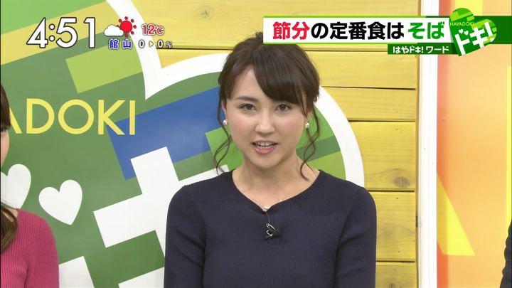 2018年01月29日山形純菜の画像23枚目