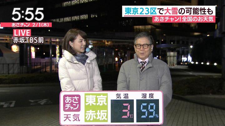 2018年02月01日山形純菜の画像05枚目