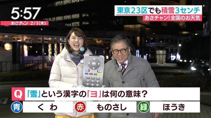 2018年02月01日山形純菜の画像06枚目