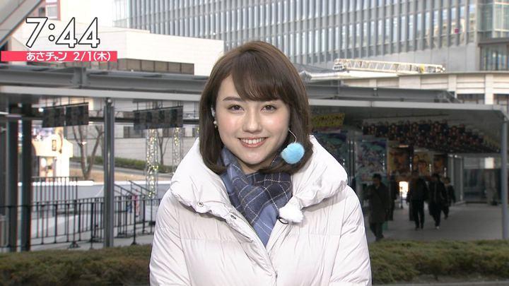 2018年02月01日山形純菜の画像09枚目