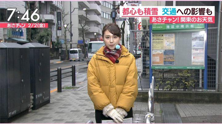 2018年02月02日山形純菜の画像07枚目