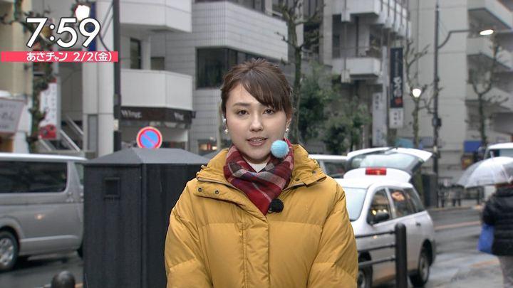 2018年02月02日山形純菜の画像14枚目