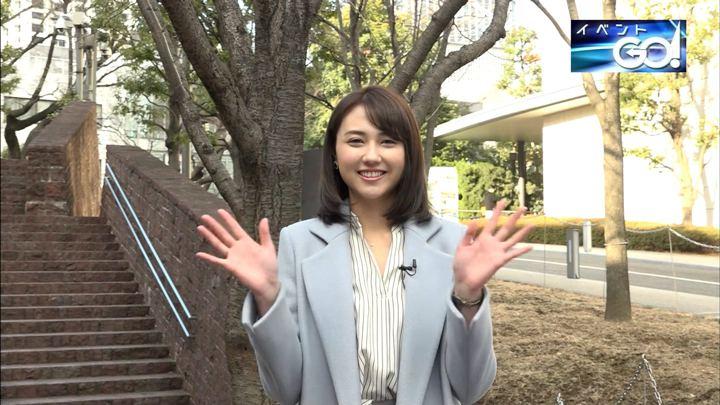 2018年02月05日山形純菜の画像33枚目