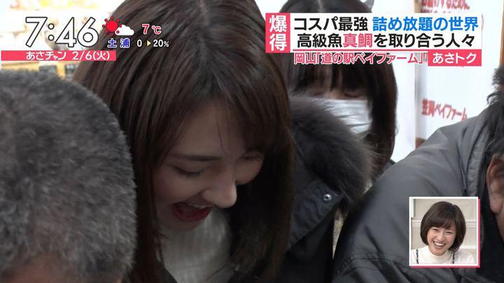 2018年02月06日山形純菜の画像03枚目