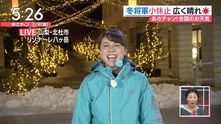 2018年02月09日山形純菜の画像03枚目