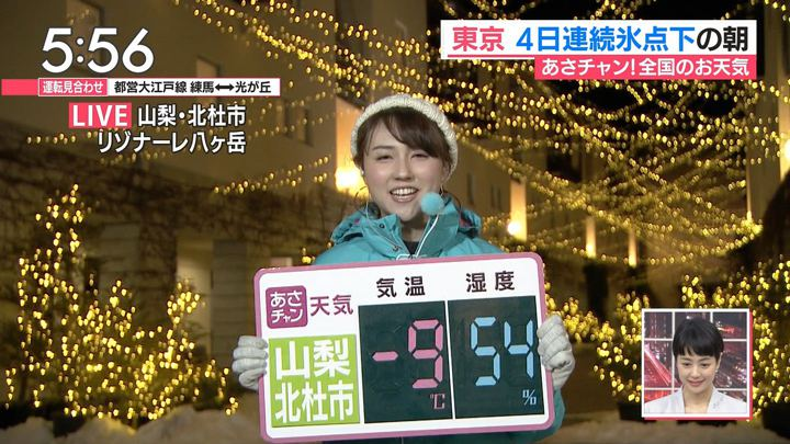 2018年02月09日山形純菜の画像05枚目