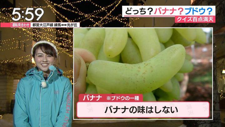 2018年02月09日山形純菜の画像08枚目