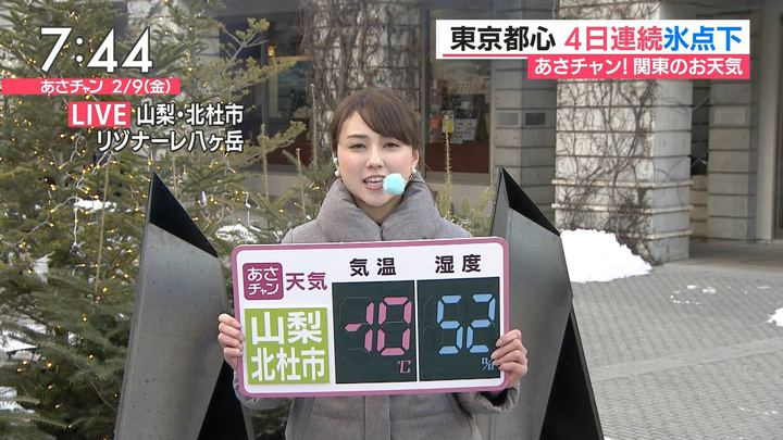 2018年02月09日山形純菜の画像11枚目