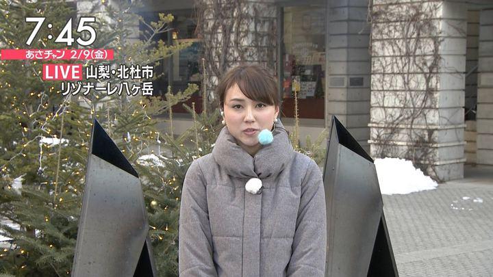 2018年02月09日山形純菜の画像13枚目