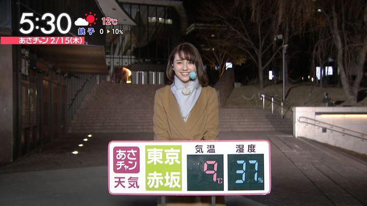 2018年02月15日山形純菜の画像03枚目