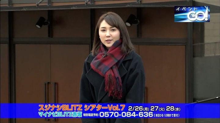 2018年02月19日山形純菜の画像21枚目