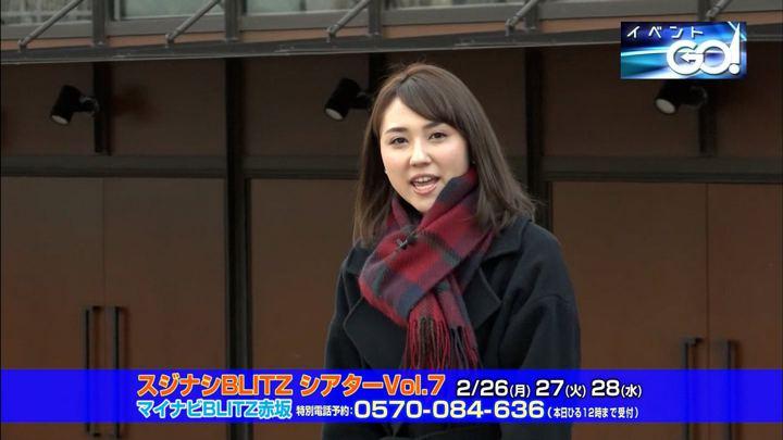 2018年02月19日山形純菜の画像22枚目