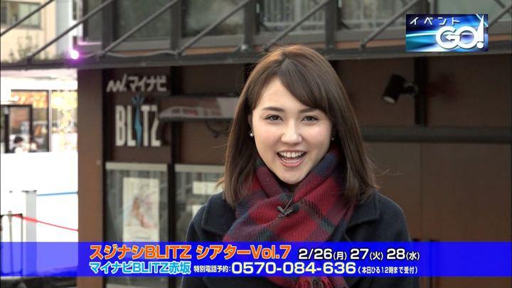 2018年02月19日山形純菜の画像23枚目