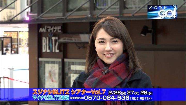 2018年02月19日山形純菜の画像24枚目