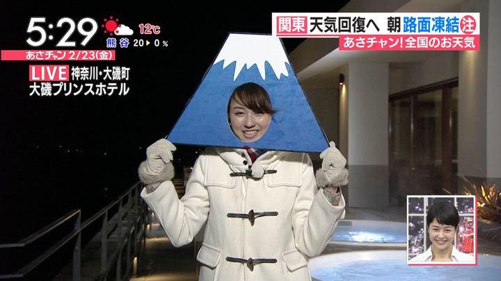 2018年02月23日山形純菜の画像02枚目