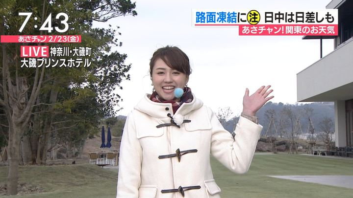 2018年02月23日山形純菜の画像07枚目