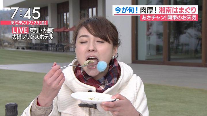 2018年02月23日山形純菜の画像12枚目