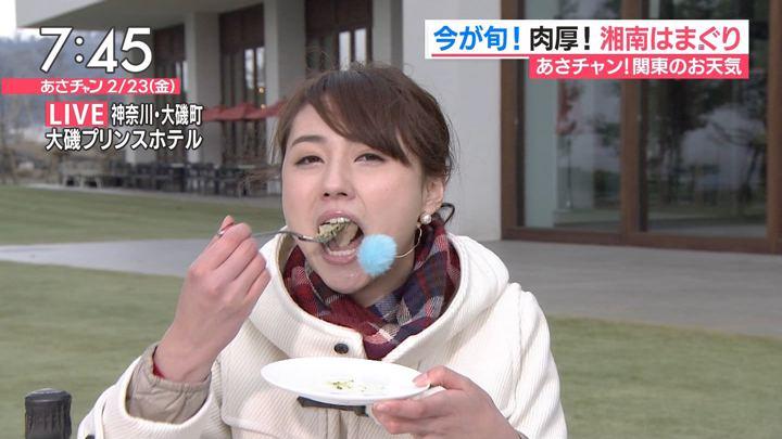 2018年02月23日山形純菜の画像13枚目