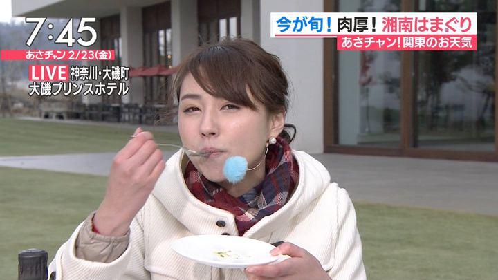 2018年02月23日山形純菜の画像14枚目