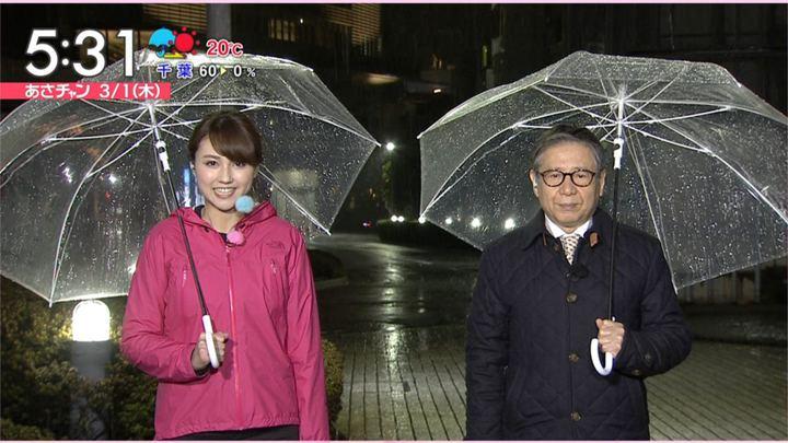 2018年03月01日山形純菜の画像02枚目