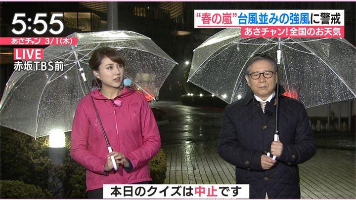 2018年03月01日山形純菜の画像03枚目