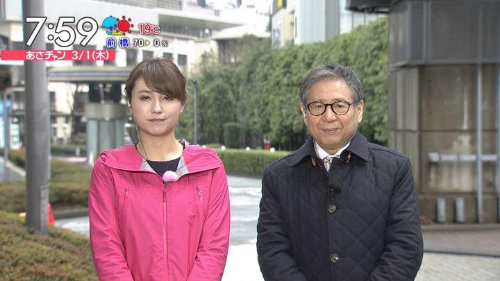 2018年03月01日山形純菜の画像09枚目